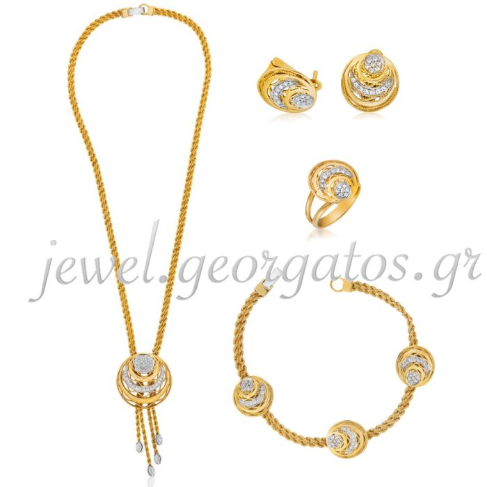 60aef9f6c1e Georgatos Jewel : Σετ κοσμημάτων χρυσό 14Κ -JEWEL.GEORGATOS
